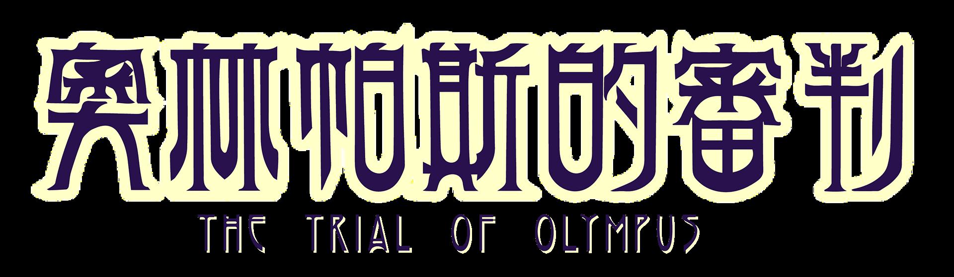 企業場LOGO-02
